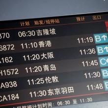 Már Kínában is keresik az eltűnt repülőt